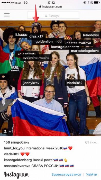 Kononenko-Olga2