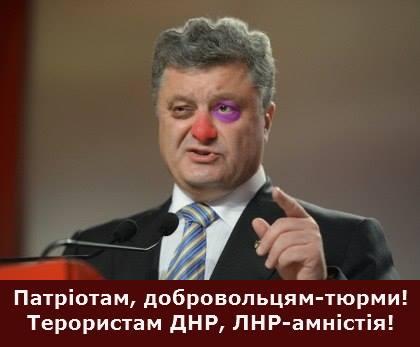 poroshenko-turmi1