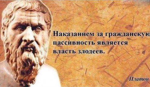 vlast-zlodeev1-500x291