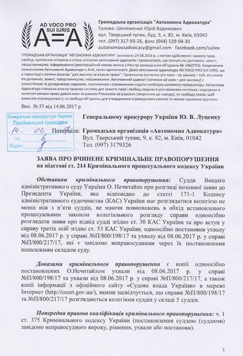 VKontakte-Nechitailo1
