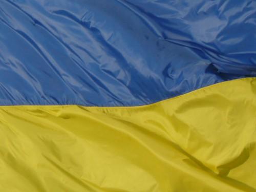 prapor-Ukraine1