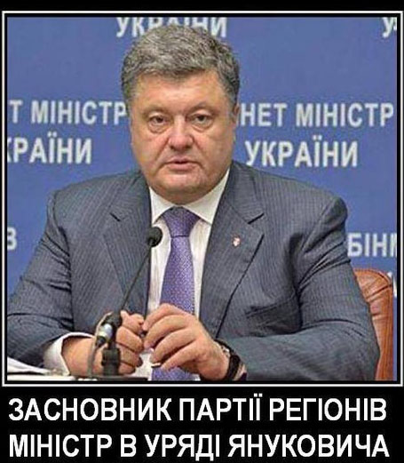 Poroshenko-Petro7
