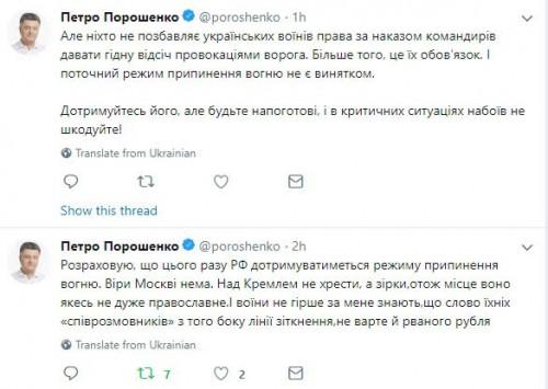 porosh-cenzura1