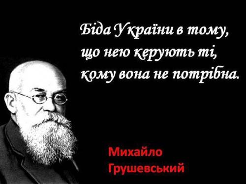 bida-Ukraini1-500x375