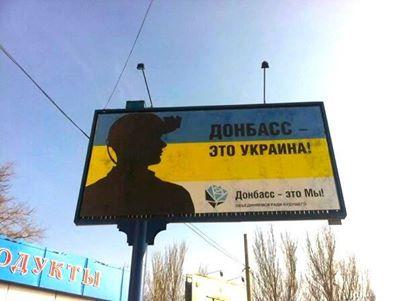 Donbas-Ukr1