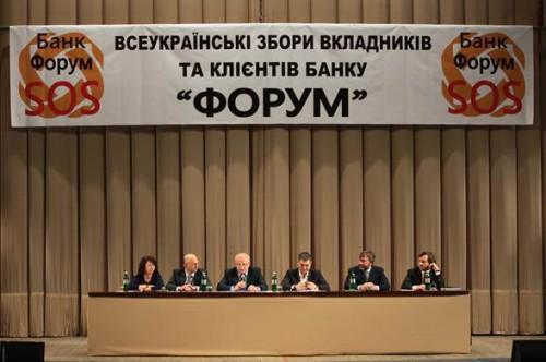 Novinskiy-Forum1