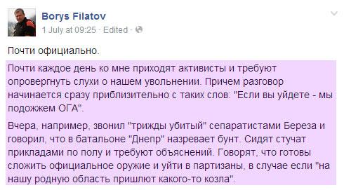 Filatov-Boris2