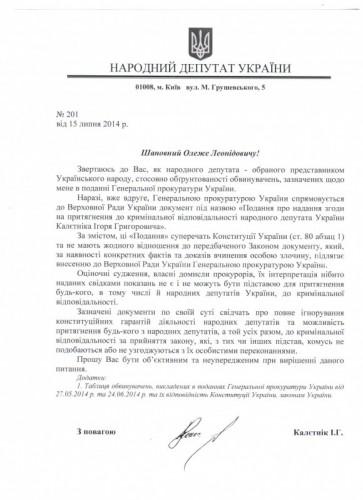 Kaletnik-Igor-list1