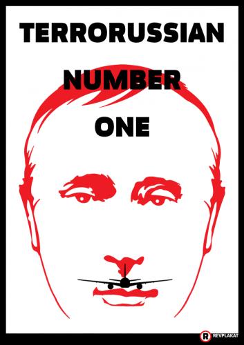 Putin-terorist1