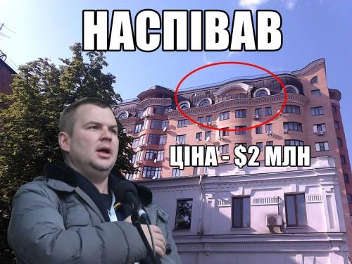 Bulatov-Dmitro1