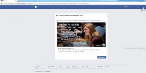 Facebook28-07-2014-1