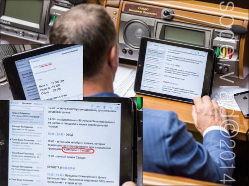 Судя по программе визита депутата в Херсон на выходные, становится очевидным, что избирательную кампанию по мажоритарке Сальдо уже начал