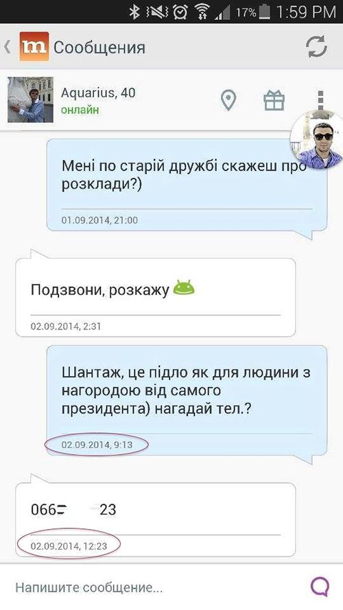 Magera-Andryi-mamba5