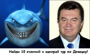 find_differences
