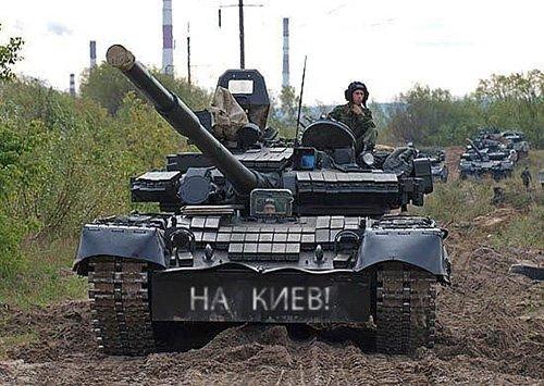 na-Kiev3