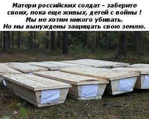 zaberite-rus-soldat