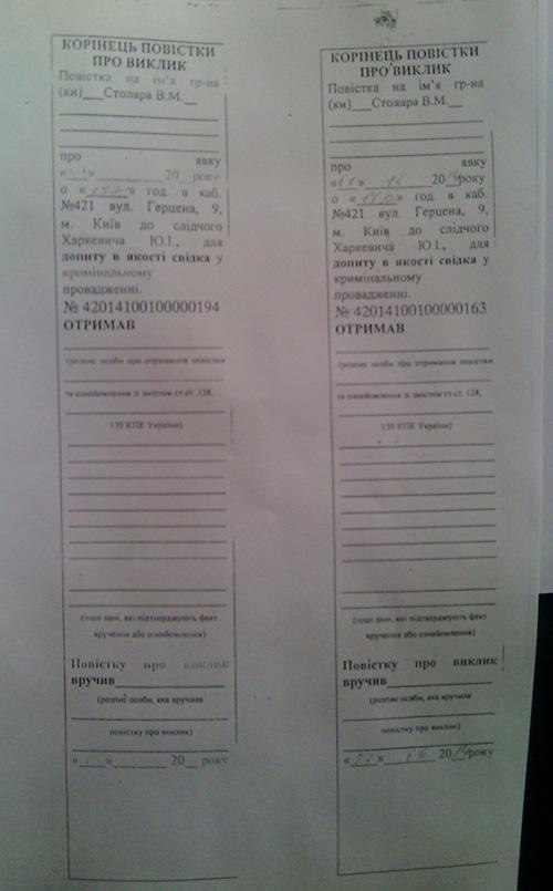 Stolar-kriminal4-1