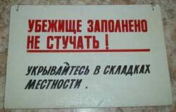 bomboshovisha2