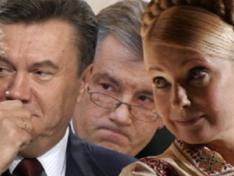 ushenko_timoshenko_yanukovish1