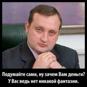 Arbuzov-Sergyi9
