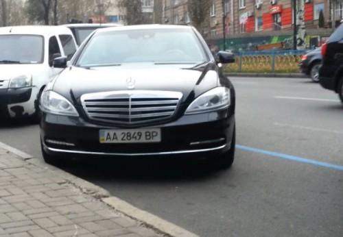 Levochkin-Sergii-avto1