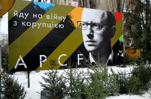 Yacenuk-Arsenyi-corupt1