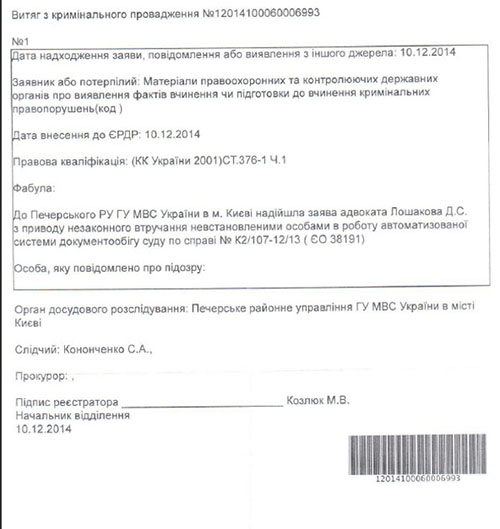 Lvov-Bogdan-sprava1