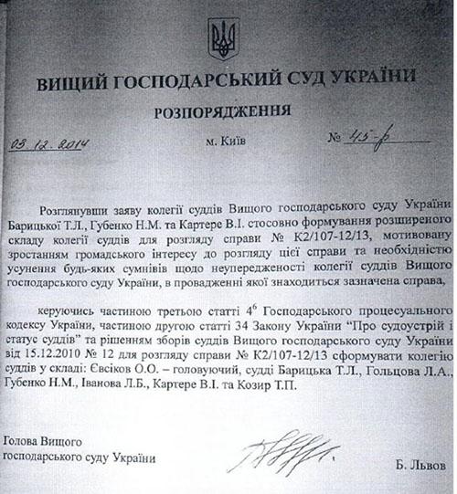 Lvov-Bogdan1