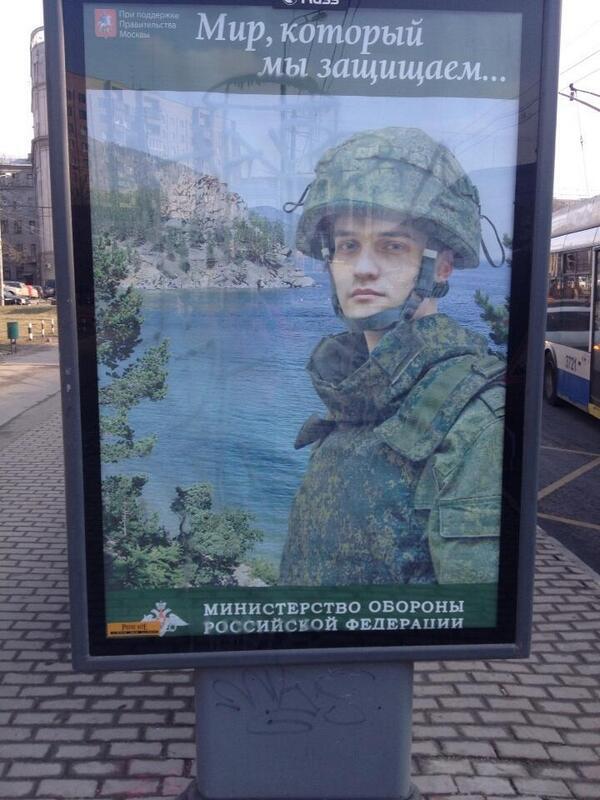 rus army Krim1