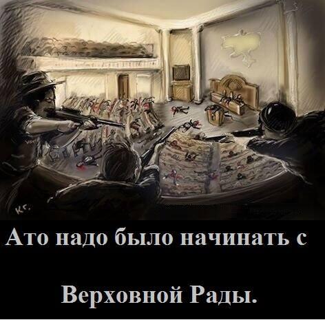 Ato-Rada1