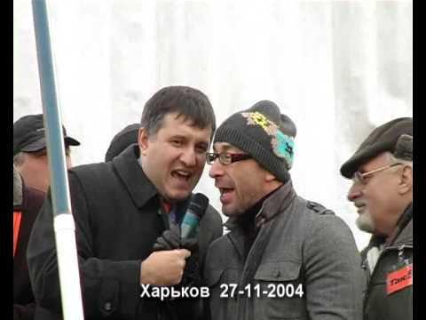 AvakovKernes1