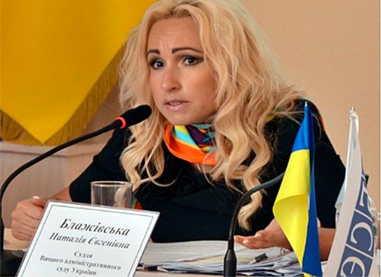Blazhivskyi-Natalya1