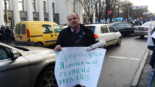 Gladchuk-proti-yacenuka1