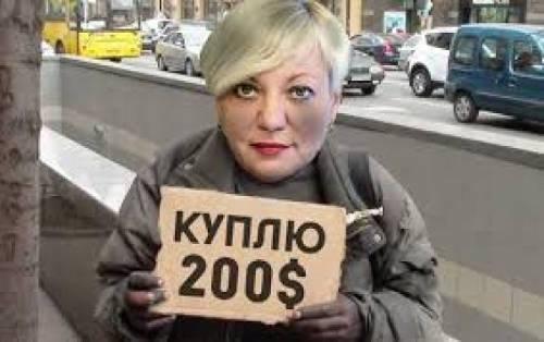 Gontareva Valerya3