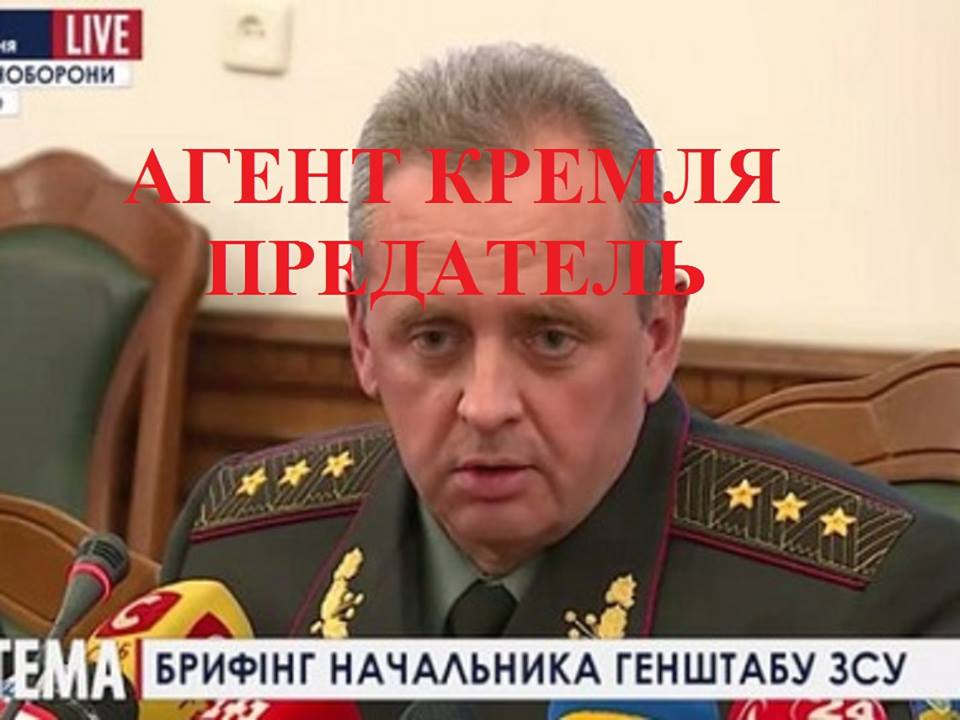 Muzhenko-Viktor2