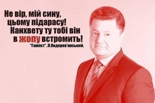 Poroshenko-ne-vir-500x332