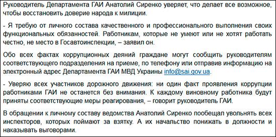 Sirenko-Anatolyi1
