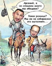 Yacenuk-Arsenyi13