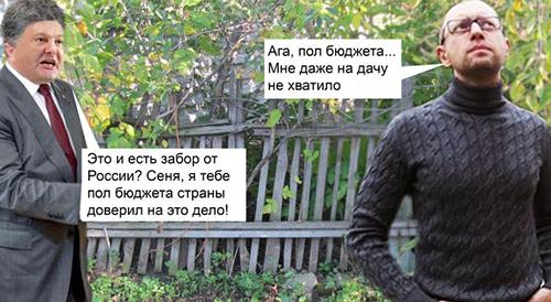Yacenuk-zlodyi1