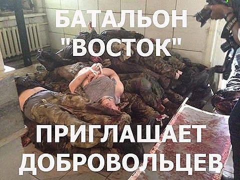bat-Vostok1