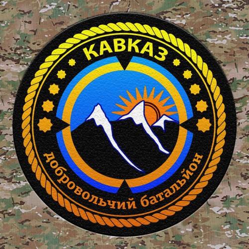 bat_Kavkaz1-500x500