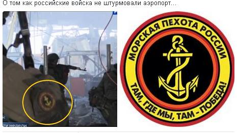 rus-Donetsk1