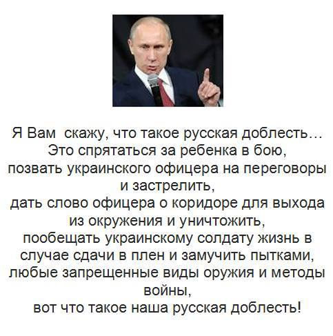 rus-doblest1