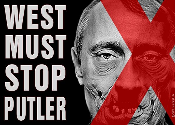stop-Putler1