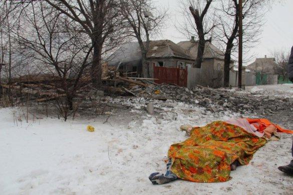 Российская артилерия убивает украинцев