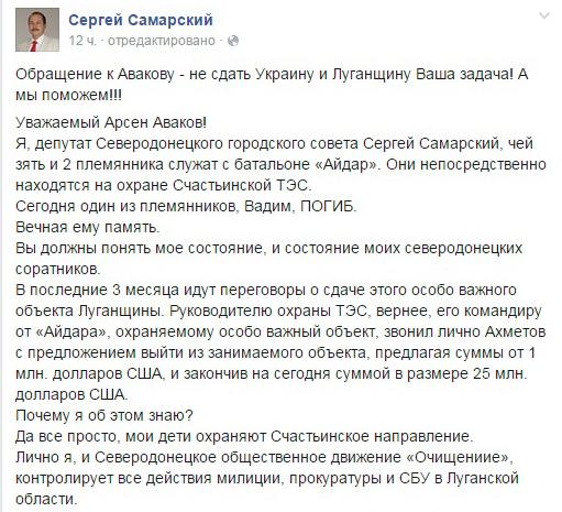Ahmetov-TEC1