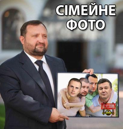 Arbuzov-simiya1