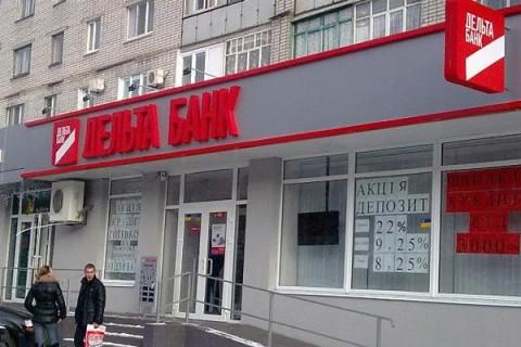 Delta-bank2
