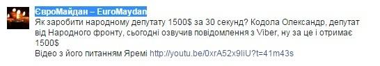 Kodola-Oleksandr2