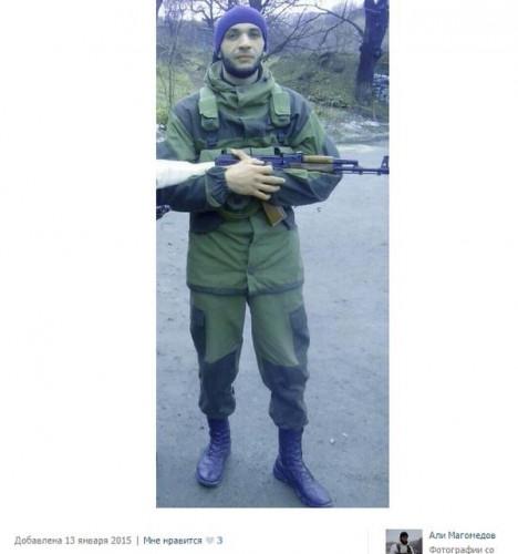 """Наемник Али Магомедов (1986) из Саратова. Воюет в бригаде """"Призрак"""""""
